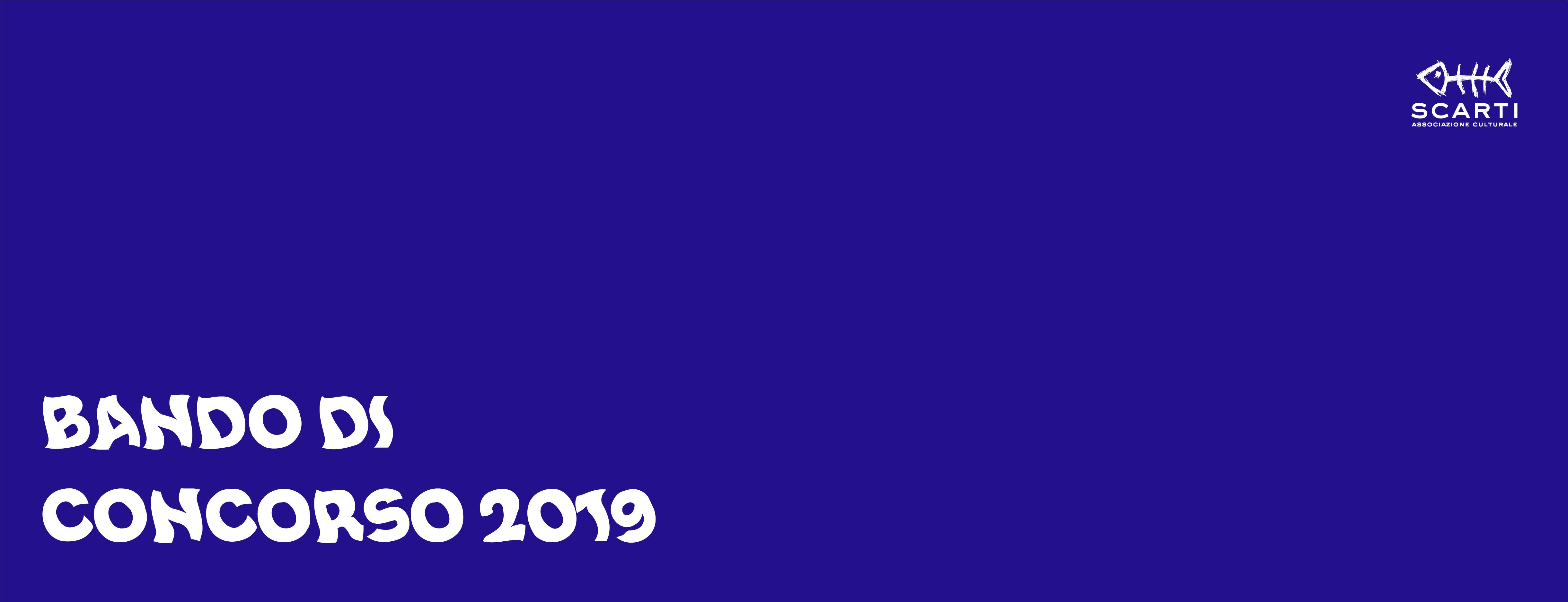 Bando-2019-07